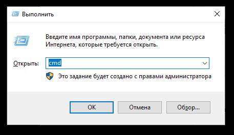 Composer cmd Windows + R
